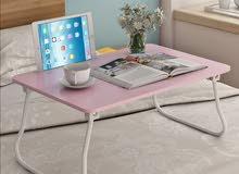 Stylish looking Laptop Desk