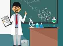 مدرس كيمياء 50776044