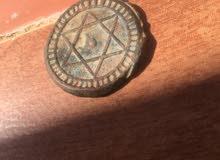 قطعة نقدية 1286هـ