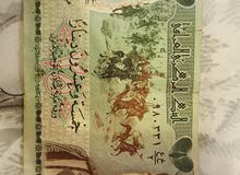عملات ورقية كويتية و عراقية وأردنية قديمة