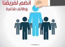 مطلوب معلم لغة عربية