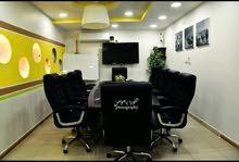 قاعات الاجتماعات بجدة مكاتب السعودية