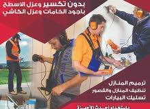 قطوف عرقي /العامرات/الشعبيه/خلف بنك ظفار