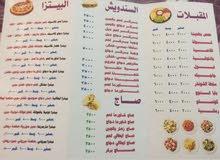 مطلوب شيف وجبات غربيه + مقبلات