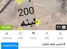 ارض تجاريه عرطه في حول صنعاء