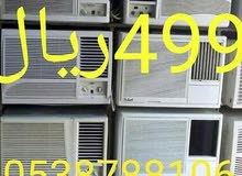مكيفات 499ريال مع توصيل مجاني