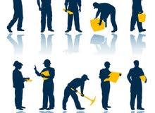 عمال متوفرين للتنازل