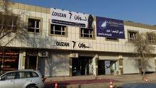 الجزائر / مستشفى بن غزوان قرب مشويات العذاري