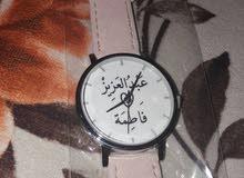 ساعتك بإسمك