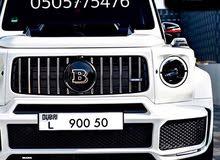 رقمين دبي للبيع