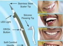نازع الجير من الاسنان