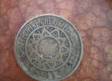 50 فرنك تاريخها 1371 من العصر المحمدي