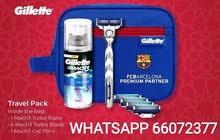 Gillette FC Barcelona Shaving Kit