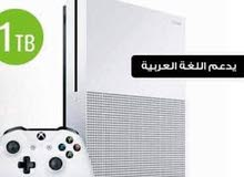 Seize the opportunity and buy New Xbox One now