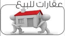 للبيع منزل بمساحة 90 متر تشطيبات مختلفه بمجمع المحاكم