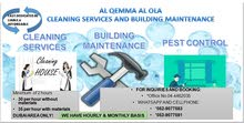 AL QEMMA AL OLA CLEANING SERVICES
