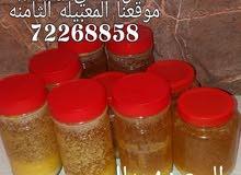 سمن عماني 100%