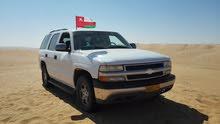 شيفروليه تاهو وكالة عمان  موديل 2006