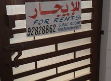 Villa for rent in Barka-AlNuman-AlWaha project