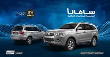 Foton Sauvana 7 Seater 4WD