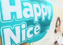 حفاظات happy nice