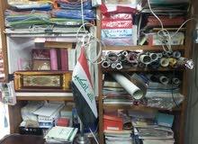 مكتب باغراض منوعة