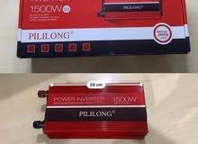 محول الطاقه الكهربائي بيلونج 1500 واط تيار مستمر يحول كهرباء السيارة من 12 فولت