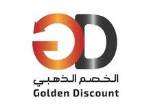 بطاقة الخصم الذهبي اشتراك لمدة عام (عرض خاص)