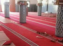 تفريش المساجد