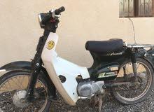 سبعين دراج 210