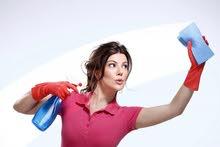 يوجد لدينا خادمات وعاملات نظافة للمنزل بنظام يومي .. وبافضل الاسعار