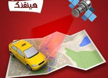 جهاز GPS لتتبع السيارات ومنعها من السرقه
