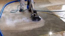 شركة نظافة  تنظيف واجهات  تنظيف منازل بالقاهرة  مكافحة حشرات  سويده كلين
