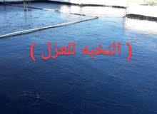 عزل الأسطح بالزفته الساخنه او الرولات ( 0790865781 )ابو عمر