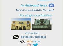 in Alkhoud 7 rooms for rent