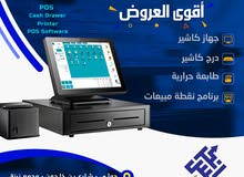 جهاز كاشير مع نقطة مبيعات لجميع الانشطة التجارية