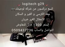 G29 Logitech