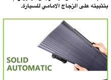 مظلات وارد البحرين بتقنيه عاليه جداً تحمي سيارتك من اشعه الشمس والاشعه فوق البنفسجيه