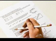معلم ومدرس لغة إنجليزية ورياضيات وتأسيس قراءة وكتابة للغتين العربية والإنجليزية