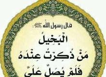 تحفيظ القرآن الكريم وتعليم اللغة العربية لكافة المراحل التعليمية كورس فنون الخط والكتابة