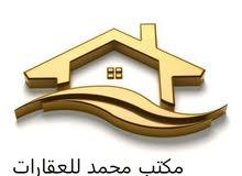 للبيع استراحه جديده م 5000 م2 , موقع مرتفع مع اطلاله , العماريه و شمال الرياض