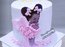 @flowerforcakee لتجهيز جميع مناسباتكم وحفلاتكم