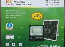 Solar flood light 700watts