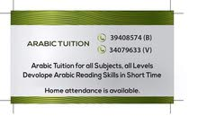 Arabic tuition for all private schools all grades