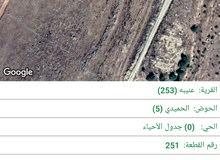 ارض للبيع جرش عنيبه 3800
