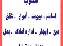 للايجار  شقه جابر الاحمد ق7