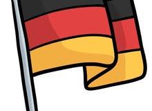 German online course