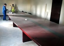 غرفة اجتماعات مستعمله شبه جديدة