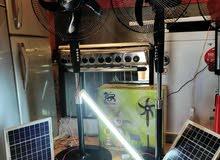 تخفيضات خيالية علي مراوح شحن تشتغل بالطاقة الشمسية والكهرباء ماليزية ب33