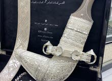 خنجر عماني صياغة الحبسي